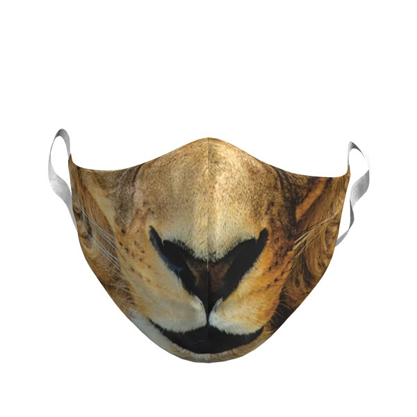 YOUTH REALISTIC LION FACE MASK