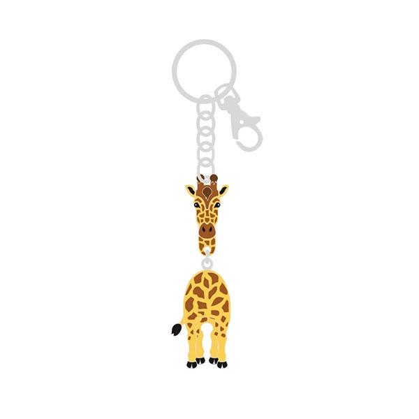 Giraffe Shaker Keychain