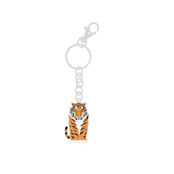 Tiger Shaker Keychain
