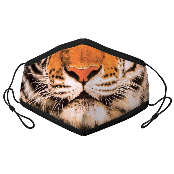 YOUTH ADJUSTABLE TIGER PHOTO MASK