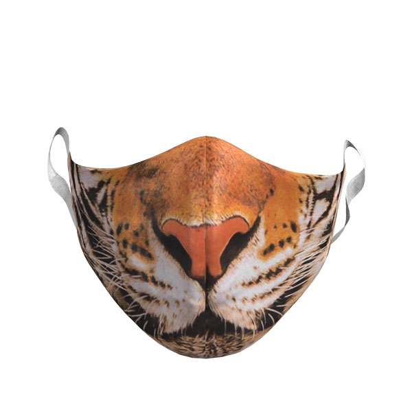 YOUTH REALISTIC TIGER FACE MASK